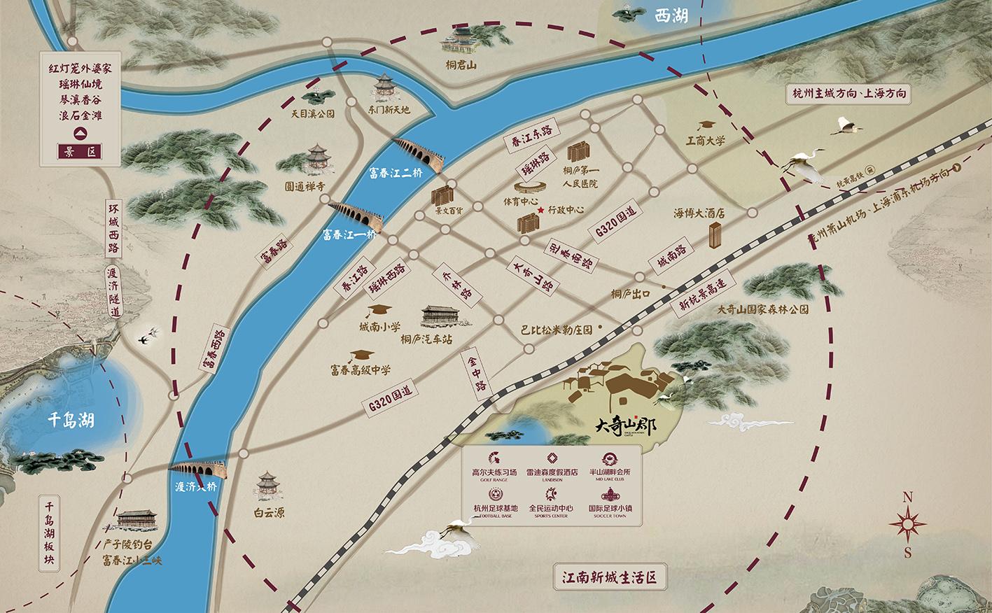 171011 大奇山郡区位图(小图).jpg